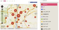 A screen shot from harassmap.org